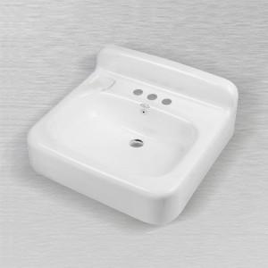 """553 Service Sink 20"""" X 18"""""""