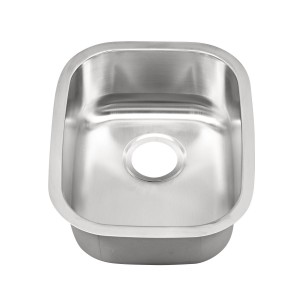 "428-UM Stainless Steel Undermount Single Bowl Bar / Vegetable Sink 18 1/2"" x 14 3/4"" x 7 1/2"""